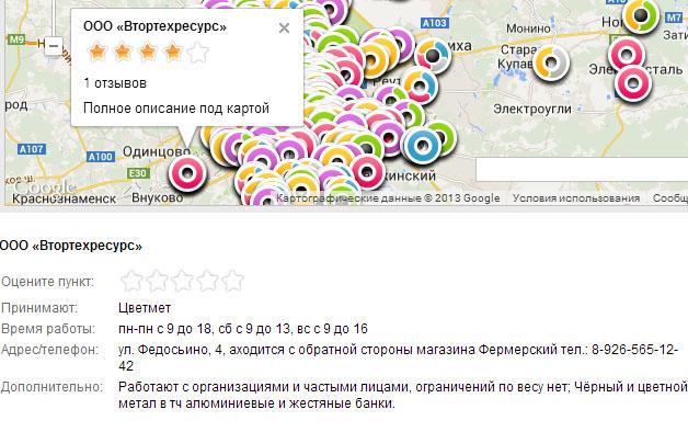 veschi_v_moskve2