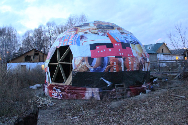 kupolniy-dom--14